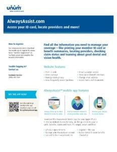 AlwaysAssist website employee flyer (EN-1999) (1)